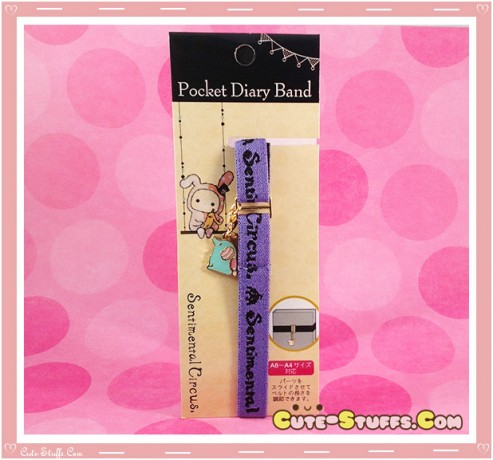 Kawaii San-X Sentimental Circus Mouton Gold Plated Long Unique Book Band