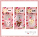 Kawaii Rare Faye Bear Dust Plug Bobble Head Charm