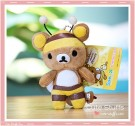 Large Rilakkuma Meets Honey Large Honey Bee Plush Keychain