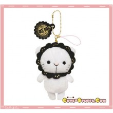 Kawaii Plush Rio Lion Sentimental Circus Phone Strap or Keychain!